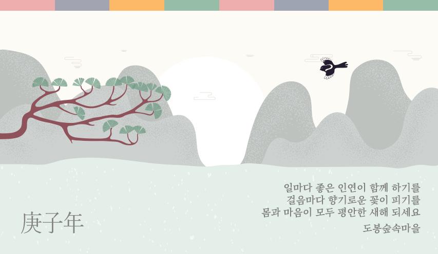 도봉숲속마을_설인사.jpg